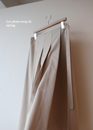 annanblue-[Les 플리츠 wrap sk(28일 PM5 5% 마감)]♡韓國女裝裙