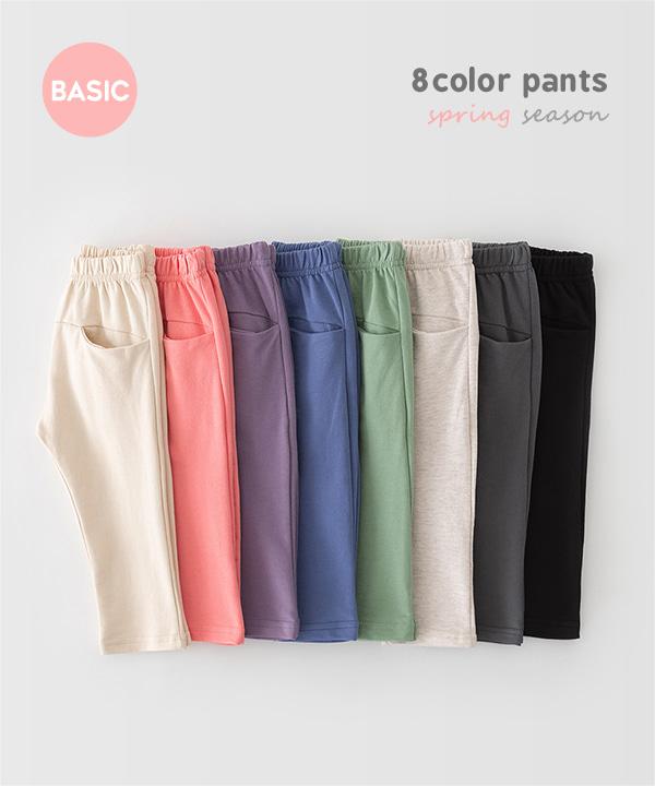 harukids-뒷주머니팬츠[팬츠BDA240]♡韓國童裝褲