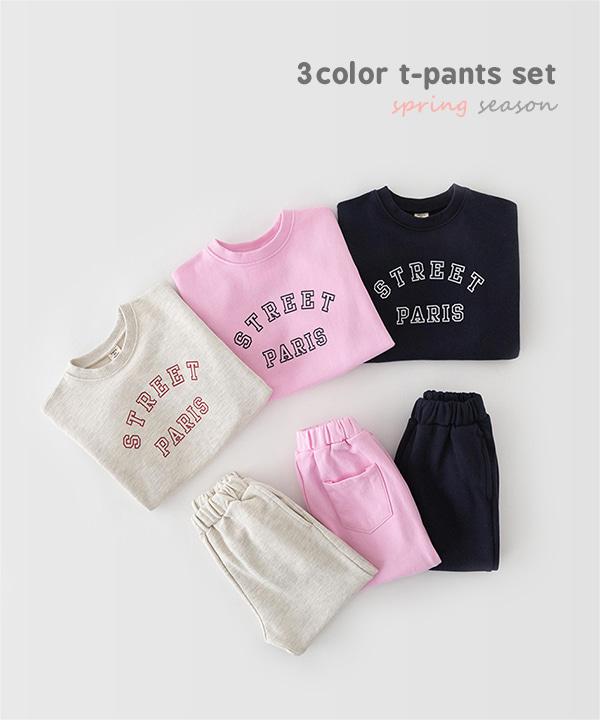 harukids-해시태그상하세트[세트BDA265]♡韓國童裝套裝