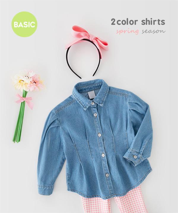 harukids-어반핀턱데님셔츠[셔츠BDBB36]♡韓國童裝上衣