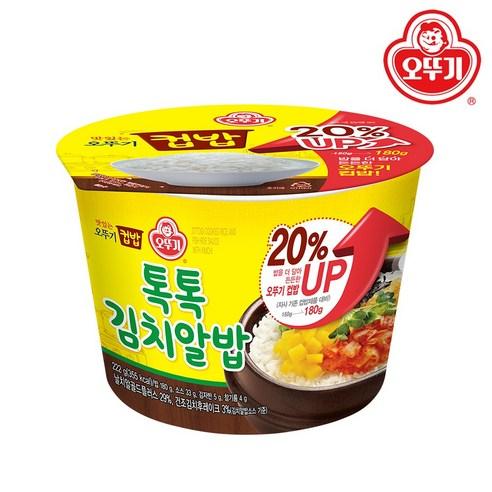 【增量版】不倒翁 - 飛魚子醬泡菜拌飯 222g