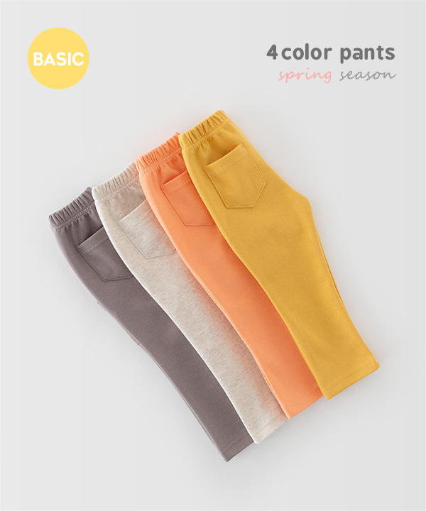 harukids-데이즈카고팬츠[팬츠BDA238]♡韓國童裝褲
