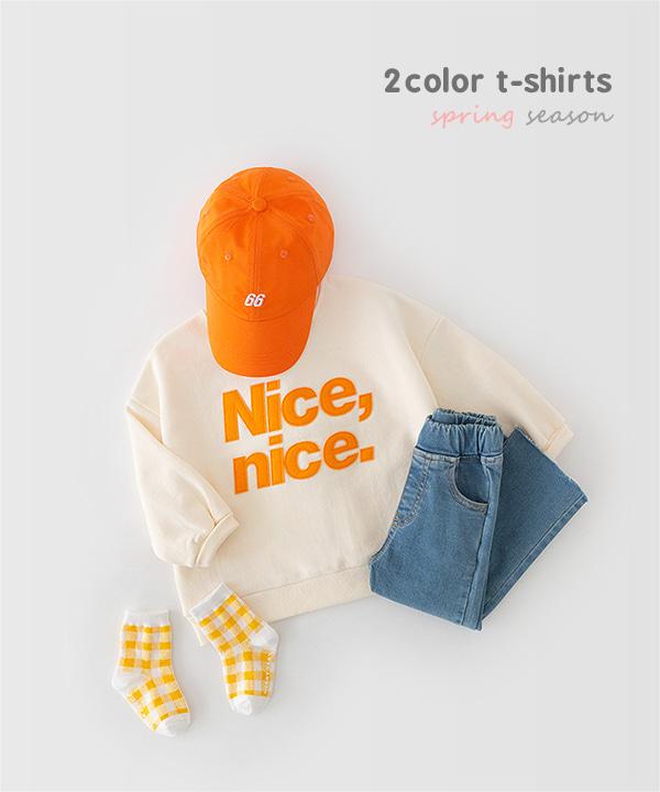 harukids-나이스데이맨투맨[티셔츠BDBJ95]♡韓國童裝上衣
