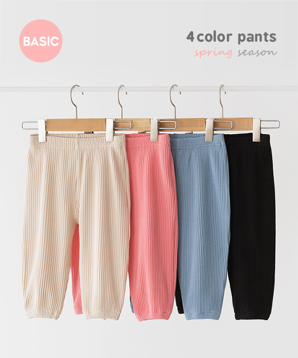 harukids-국민고쟁이팬츠[팬츠BDA298]♡韓國童裝褲
