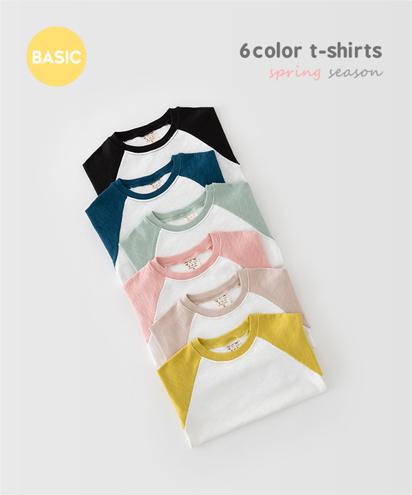 harukids-달코미나그랑티[티셔츠BDA674]♡韓國童裝上衣