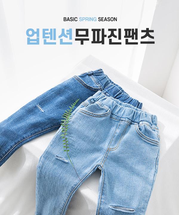 harukids-업텐션무파진팬츠[팬츠BDBJ60]♡韓國童裝褲