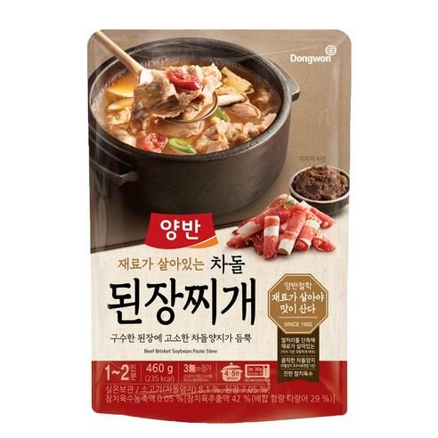 韓國東遠牛肉味噌湯 460g