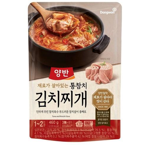 韓國東遠泡菜燉吞拿魚 460g