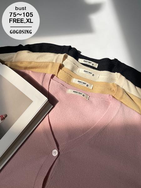 ggsing-[23일9시까지9%할인]파인 브이넥 니트가디건 (14게이지1합,가둘레,무료배송)♡韓國女裝外套