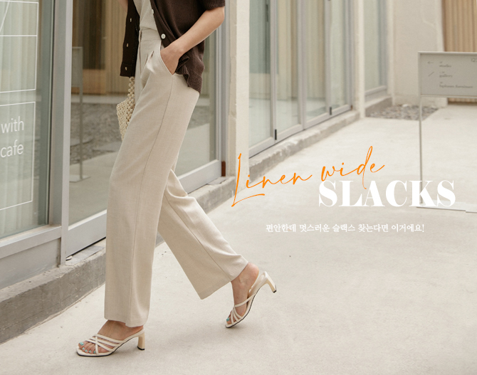 chichera-세련된 그녀들의 선택, 시크헤라[찰랑리넨와이드슬랙스]♡韓國女裝褲