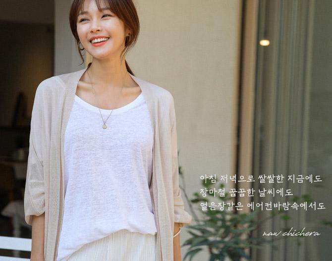 chichera-세련된 그녀들의 선택, 시크헤라[심플루즈핏롱가디건]♡韓國女裝外套