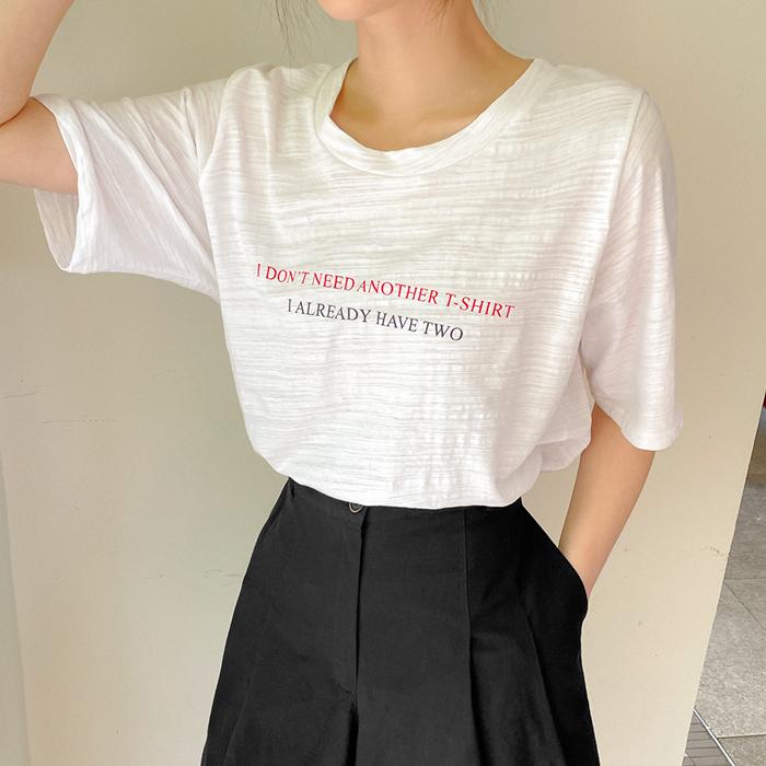09women-[루틴즈 레터링 반팔 티셔츠 58982]♡韓國女裝上衣