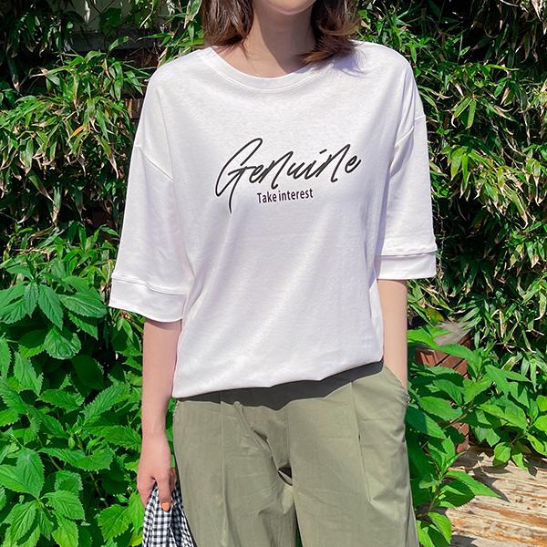 canmart-[테이크티셔츠 C042106]♡韓國女裝上衣