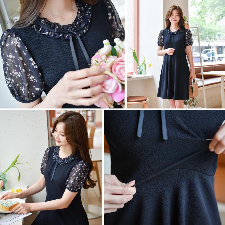 midasb-♡韓國女裝連身裙