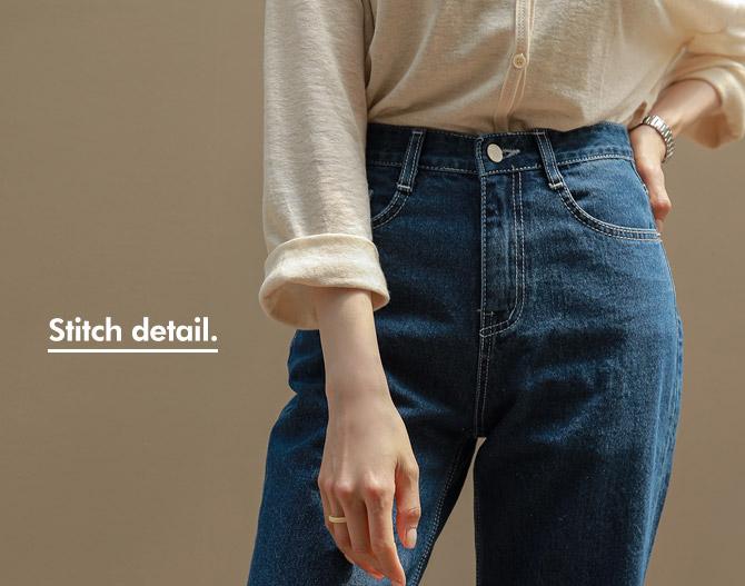 chichera-세련된 그녀들의 선택, 시크헤라[블루스티치썸머데님]♡韓國女裝褲