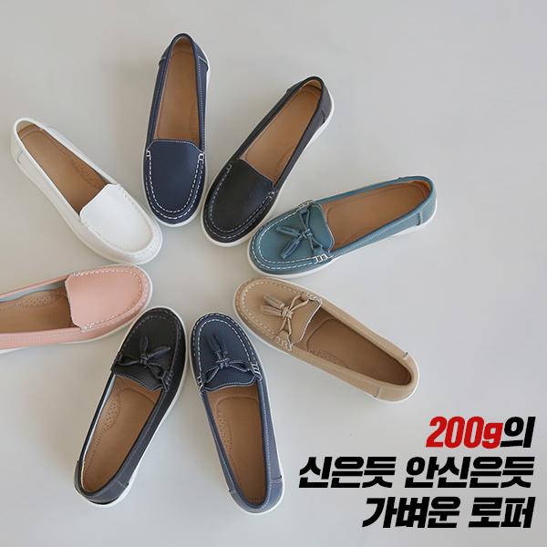 canmart-[소가죽에어로퍼 C040783]♡韓國女裝鞋