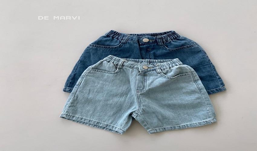 lovely2min-마르비 마로데님팬츠(XS~JXL) - lovely2min♡韓國童裝褲