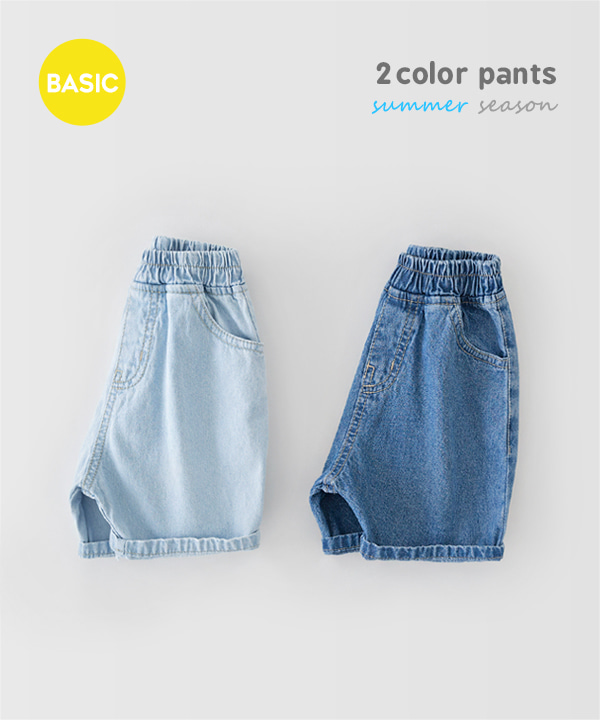 harukids-알리데님팬츠[팬츠BDDN81]♡韓國童裝褲