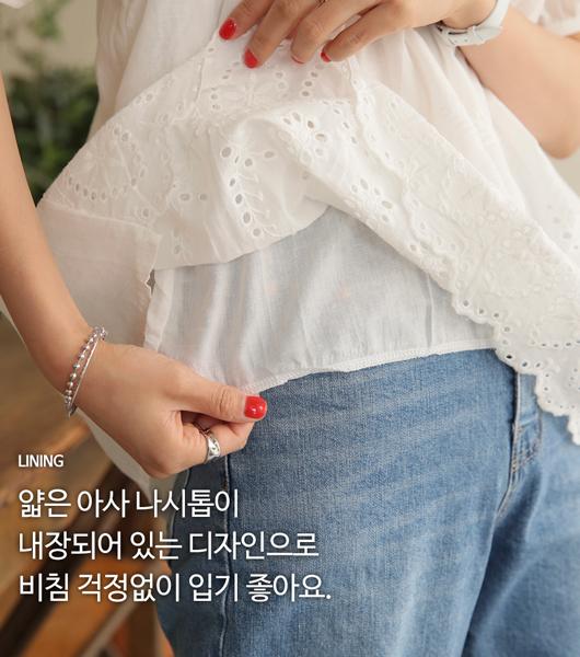 roompacker-룸페커 [레이디 핀턱 펀칭레이스 블라우스]♡韓國女裝上衣