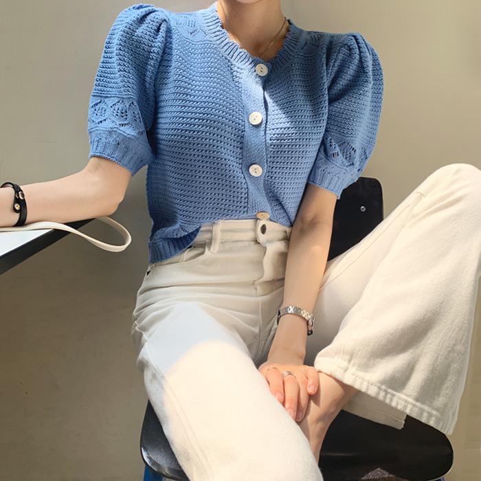 deepny-카델펀칭퍼프가디건♡韓國女裝外套