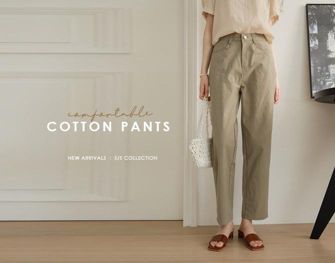 chichera-세련된 그녀들의 선택, 시크헤라[편안한일자코튼팬츠]♡韓國女裝褲