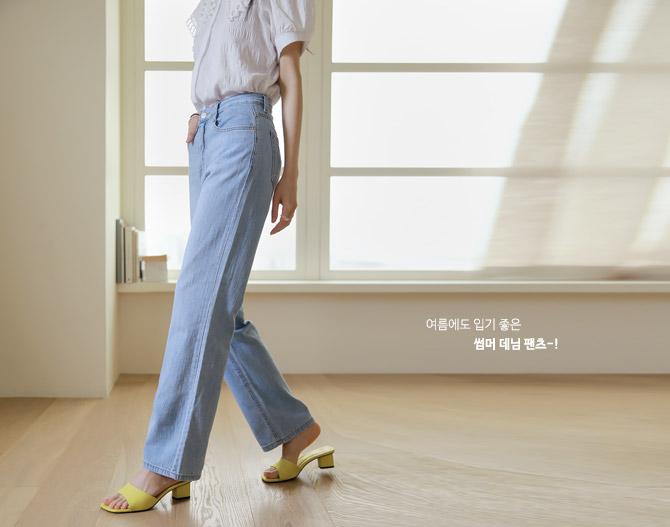 chichera-세련된 그녀들의 선택, 시크헤라[가벼운블루데님팬츠]♡韓國女裝褲