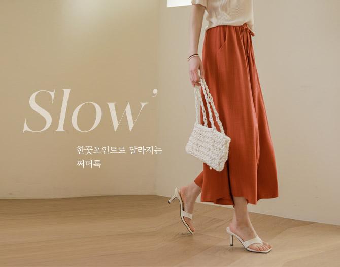 chichera-세련된 그녀들의 선택, 시크헤라[슬로우리넨치마바지]♡韓國女裝褲