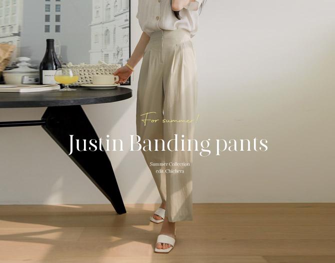 chichera-세련된 그녀들의 선택, 시크헤라[저스틴바스락밴딩팬츠]♡韓國女裝褲