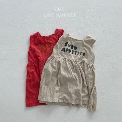 lovely2min-고유 맘마원피스(XS~JL) - lovely2min♡韓國童裝連身裙