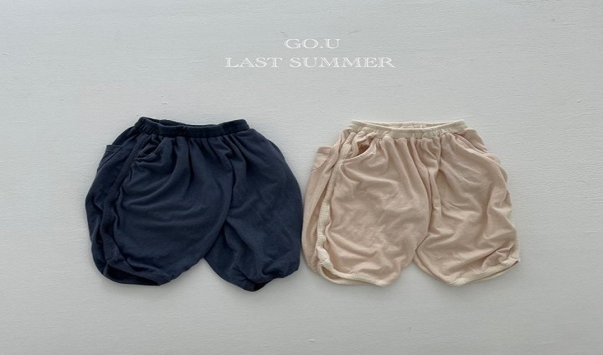 lovely2min-고유 팔부야팬츠(XS~JL) - lovely2min♡韓國童裝褲