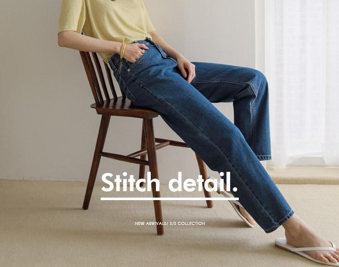 chichera-세련된 그녀들의 선택, 시크헤라[스티치포인트데님팬츠]♡韓國女裝褲