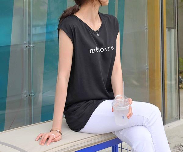 DailyN-메이르 레터링 롱 나시 티셔츠♡韓國女裝上衣
