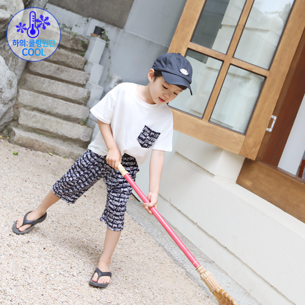 min99kids-깜지세트♡韓國童裝套裝