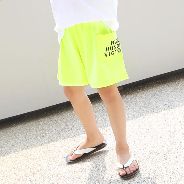 min99kids-맛점팬츠♡韓國童裝褲