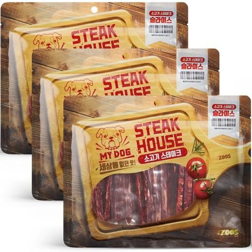 마이독스테이크하우스 강아지 간식 슬라이스소고기 牛肉