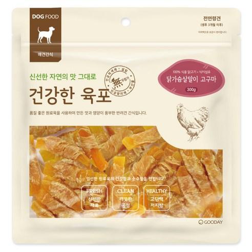 굿데이 강아지간식 건강한 육포 300g닭가슴살말이 雞胸肉