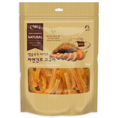 앱솔루트바이트 자연건조 반려견간식 1kg고구마 蕃薯