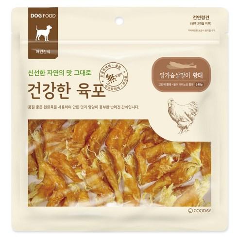 굿데이 건강한육포 강아지간식 240g닭가슴살말이 雞胸肉