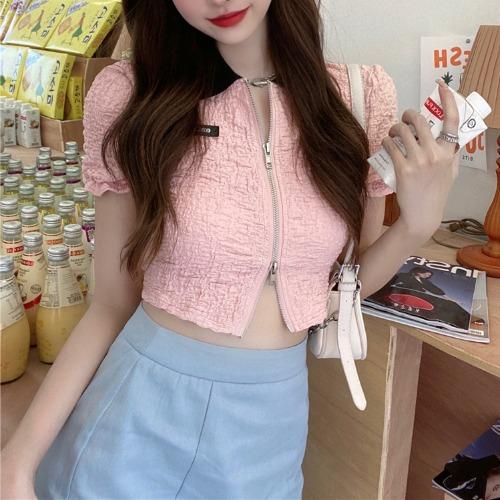 zanne-로쉐 쭈글 엠보 배색 카라 크롭 가디건 - 잔느♡韓國女裝外套