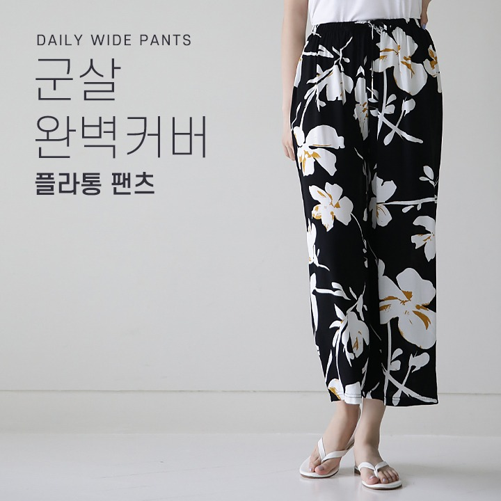 lemite-♡韓國女裝褲