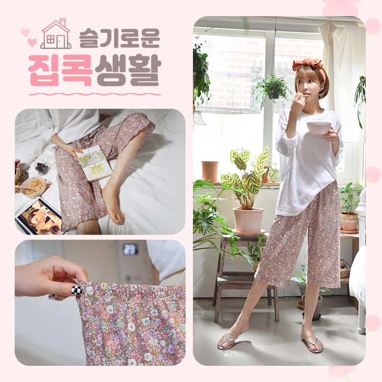 midasb-♡韓國女裝褲