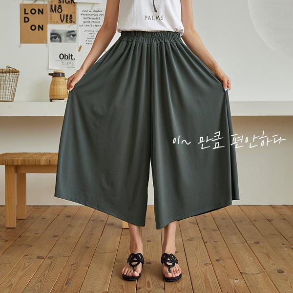 chicfox-♡韓國女裝褲