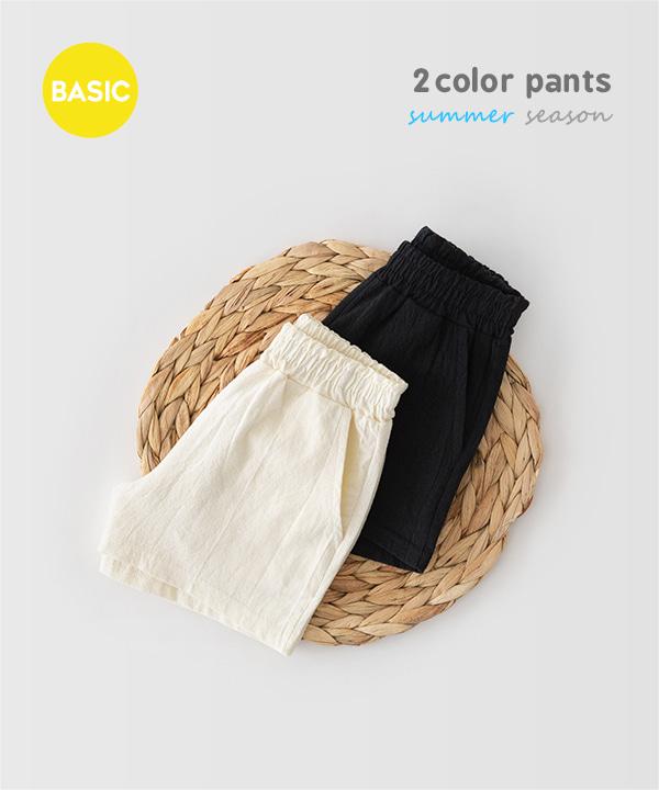harukids-여름아팬츠[팬츠BDFZ27]♡韓國童裝褲