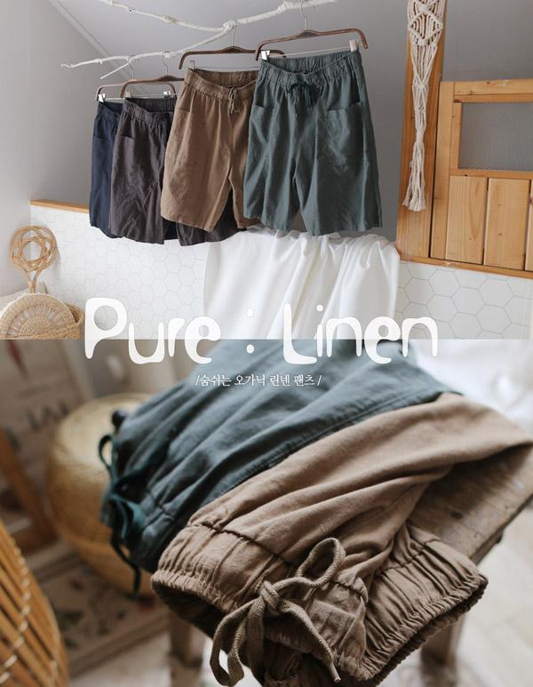 goroke-[네모 코인치 린넨P*4ㅍ]♡韓國女裝褲