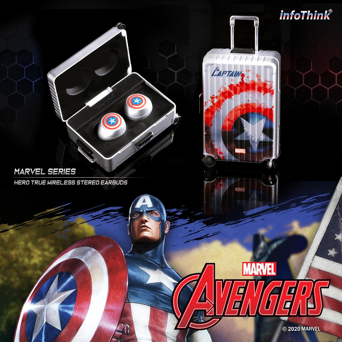 InfoThink 漫威系列 行李箱藍牙耳機 美國隊長
