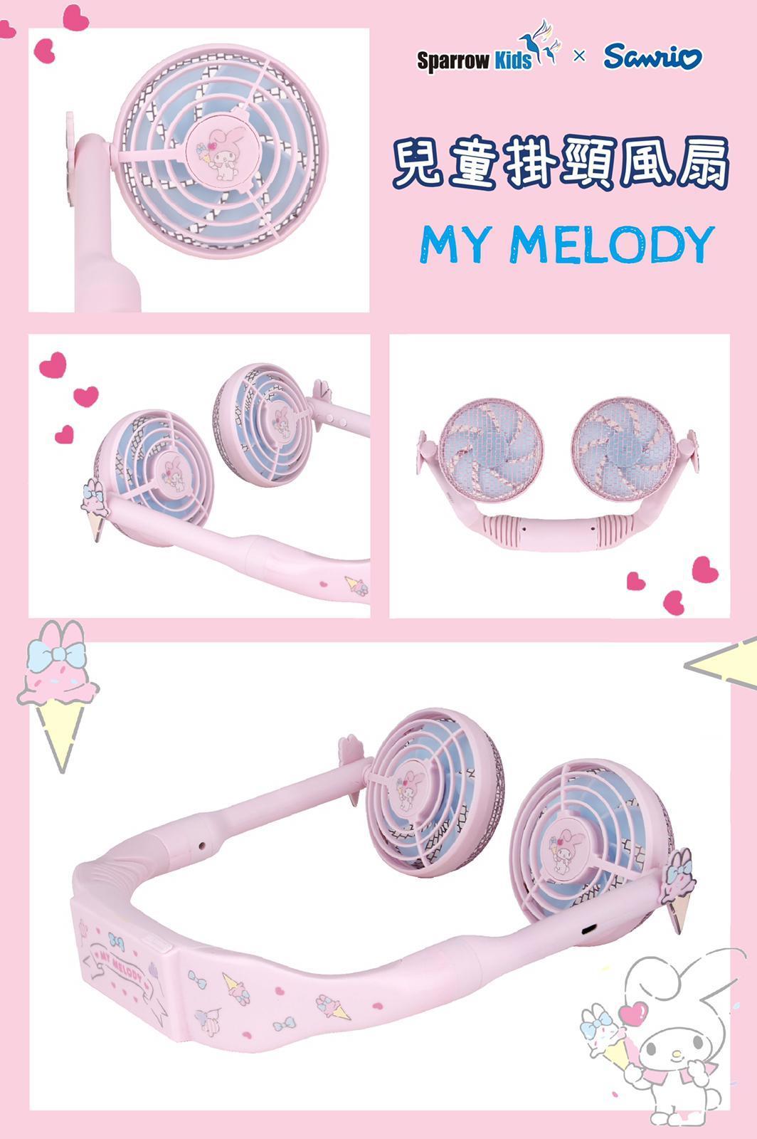 【Sanrio】 兒童卡通掛頸閃燈風扇-My Melody
