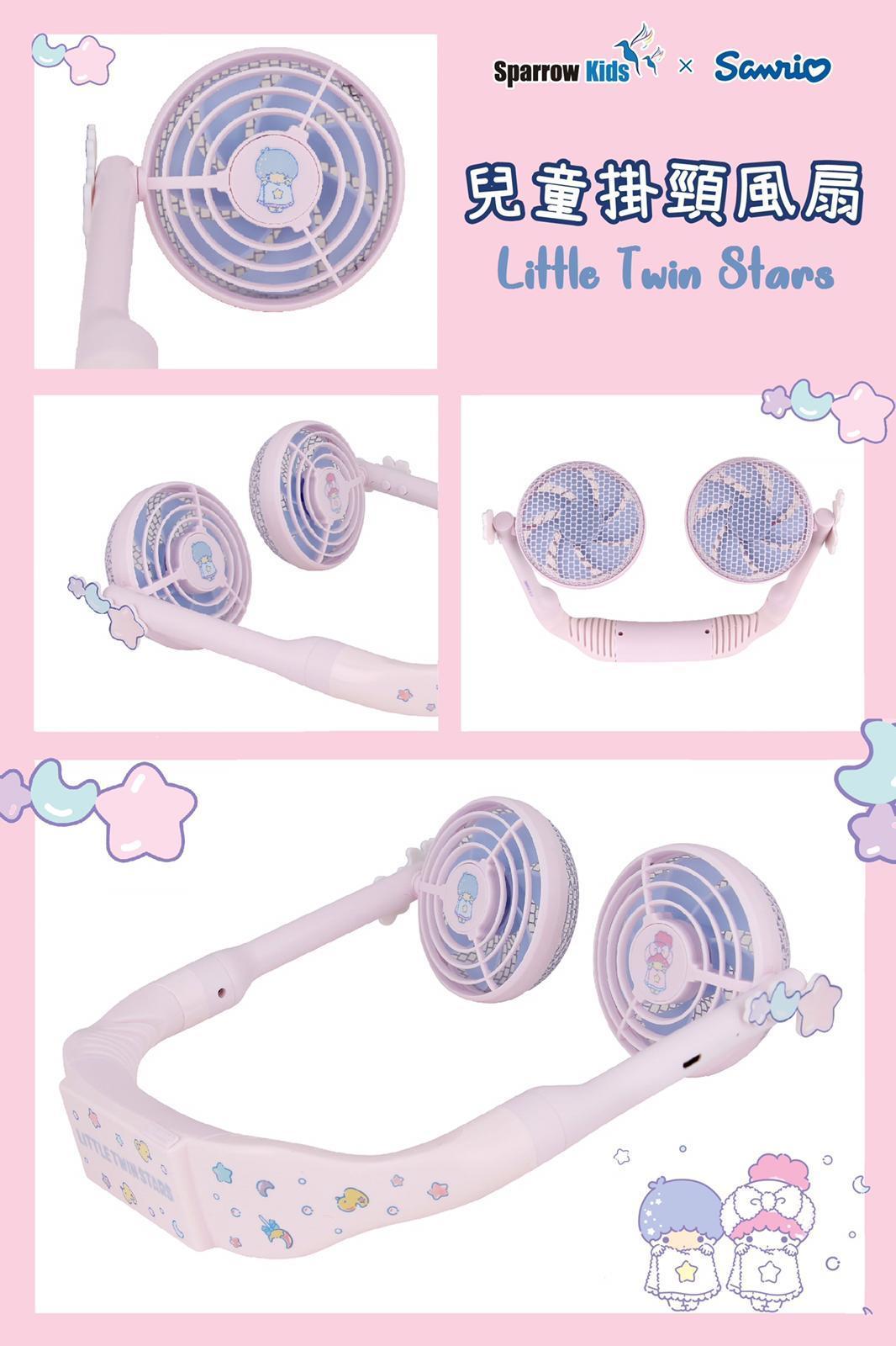 【Sanrio】 兒童卡通掛頸閃燈風扇-Little Twin Stars