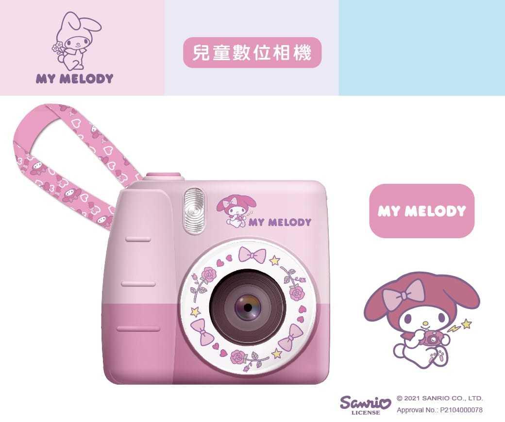 Sanrio兒童數位相機 My Melody