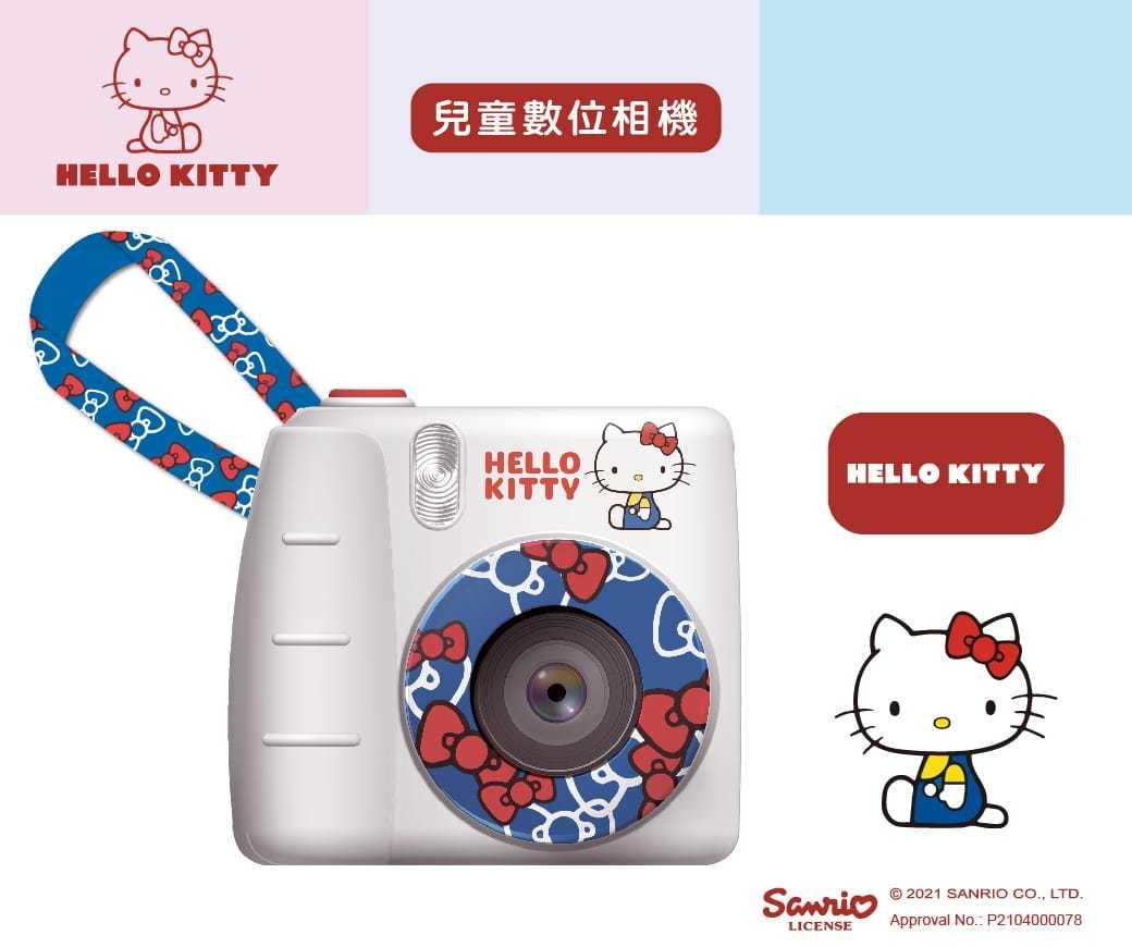 Sanrio兒童數位相機 Hello Kitty