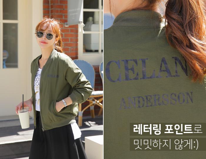 pinksisly-아일랜드 포켓 항공점퍼♡韓國女裝外套